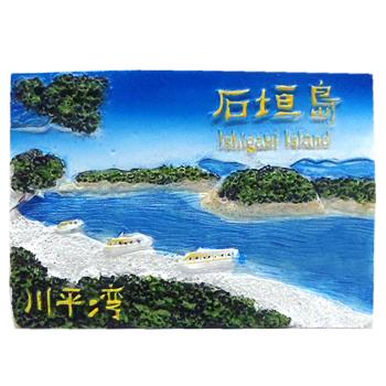石垣島マグネット
