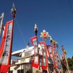 2017年石垣島の豊年祭日程