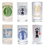 集めたくなる!石垣島全6酒造所の「泡盛グラス」!