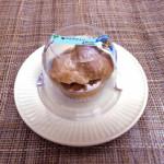 石垣島ファミマ限定スイーツ「塩バニラシュー」を食べてみた。