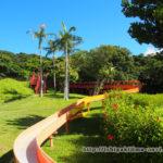「バンナ公園 ふれあい子供広場」石垣島で一番長いローラー滑り台を滑ろう!
