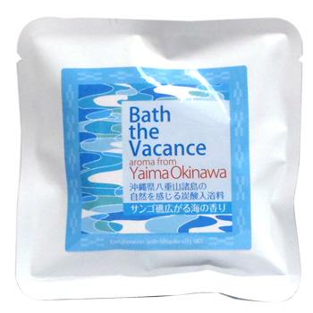 海の香り 炭酸入浴料