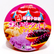 紅芋タルトアイスクリーム