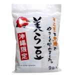 沖縄限定 美ら豆!止まらなくなる美味しさ!