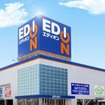 石垣島に大手家電量販店の「エディオン」がやってくる!