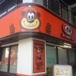 今や島の味!石垣島のファーストフード店「A&W(エンダー)」