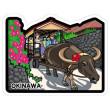沖縄ご当地フォルムカード
