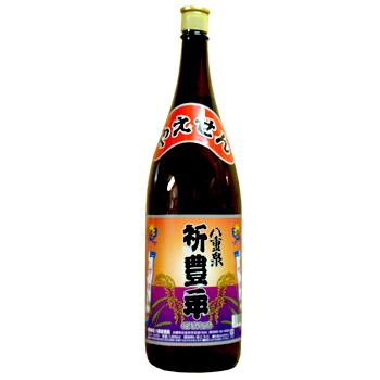 八重泉 豊年祭ボトル