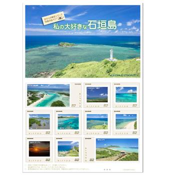 私の好きな石垣島