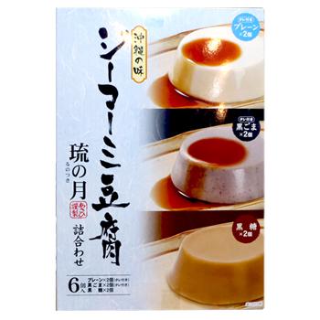 ジーマーミ豆腐 琉の月 詰合わせ
