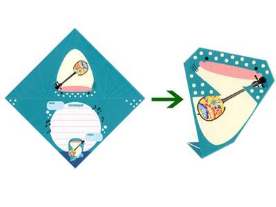 ジンベイザメ 折り紙メモ