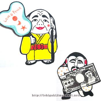 八重山の神さま カード
