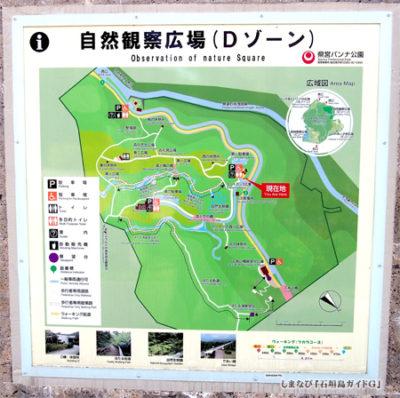 バンナ公園Dゾーン地図