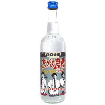 八重泉&きいやま商店コラボボトル