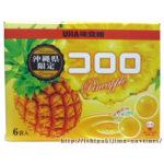 沖縄限定「UHA味覚糖 コロロ パイン味」沖縄パイン果汁を使用したグミ
