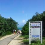 設備が充実!石垣島の真栄里ビーチ