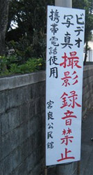 大浜豊年祭