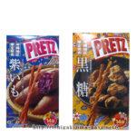 沖縄限定ご当地ジャイアントプリッツ「黒糖」「紫いも(恋ちゅら紅)」が登場