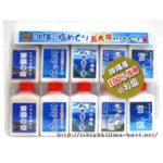 いろいろな沖縄の塩が試せる!「沖縄の塩めぐり 五大塩セット」