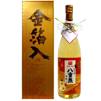 八重泉 御年賀ボトル2016