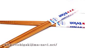オリオンビールロゴ入り 竹箸