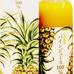 石垣島産パインジュース100% 濃厚な美味さ!