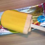 レモンケーキアイスバー!あのレモンケーキがアイスになった