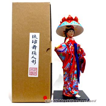 琉球舞踊人形フィギュア赤