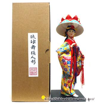 琉球舞踊人形黄色