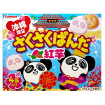 カバヤ「さくさくばんだ」の紅芋味!沖縄限定のお菓子!
