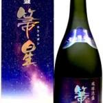 「泡盛 箒星」星空を眺めながら飲みたい!