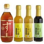 石垣島生まれの醸造酢「しまのす 黒麹純米酢と飲む酢」