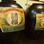 子供が生まれた年の記念酒にしたい石垣島の泡盛オススメ5銘柄