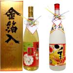 石垣島のお正月に飲みたい泡盛まとめ