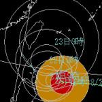 風速50M!台風15号が石垣島に接近予想 2015年8月の台風