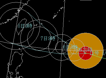 taifu13gou