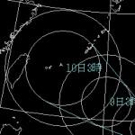 危険な大きさ台風9号接近!2015年7月の台風