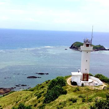 恋する灯台「平久保灯台」