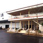 八重泉酒造 -石垣島の酒造所