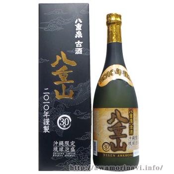 八重泉 八重山古酒2010年謹製